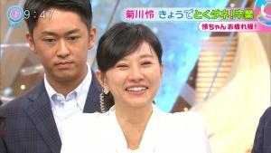 kikukawa_td_graduation_073.jpg