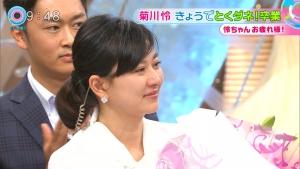kikukawa_td_graduation_081.jpg
