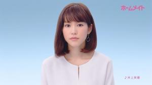 kiritanimirei_hm_tsunagaru_001.jpg