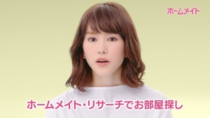 kiritanimirei_homemate_c_001.jpg