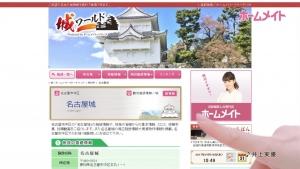 kiritanimirei_homemate_c_003.jpg