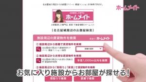 kiritanimirei_homemate_c_004.jpg