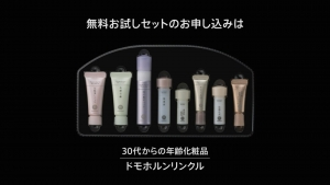 kumazawaeriko_sukininaru_016.jpg