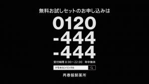 kumazawaeriko_sukininaru_017.jpg