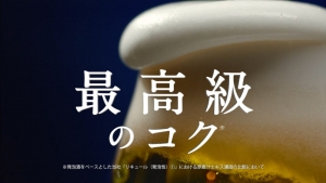 matsushitanao_apr3star_002.jpg
