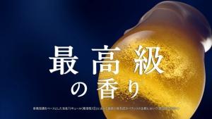 matsushitanao_apr3star_005.jpg