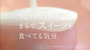 matsushitanao_dew_007.jpg