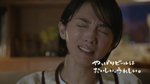 mitsushimahikari_ichibanglass_018.jpg