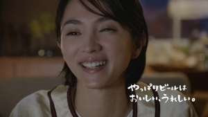 mitsushimahikari_ichibanglass_020.jpg