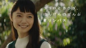 miyazakiaoi_olympus_016.jpg