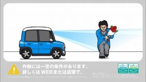 momoclo_suzuki_hustler_005.jpg