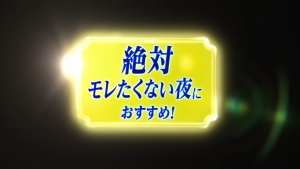 moretakunai_girls_021.jpg