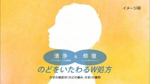 nanako_sarasa_pabron_sentakumono_015.jpg