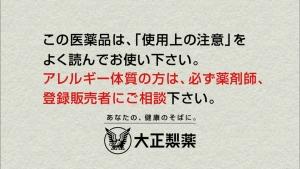 nanako_sarasa_pabron_sentakumono_023.jpg