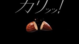 onomachiko_glico_peak_013.jpg