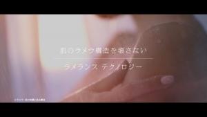 takeuchiyuko_lamellance_014.jpg