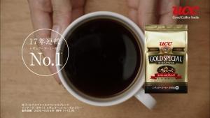 tamarumaki_ucc_goldspecial_011.jpg