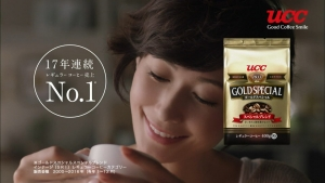 tamarumaki_ucc_goldspecial_012.jpg