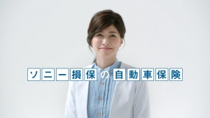 uchidayuki_sonysonpo_003.jpg