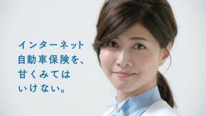 uchidayuki_sonysonpo_024.jpg