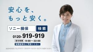 uchidayuki_sonysonpo_025.jpg
