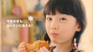 yumeoshio_kfc_moomin_014.jpg