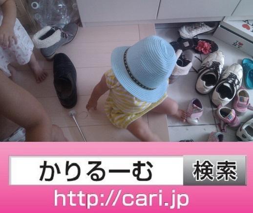 moblog_d6c370c8.jpg