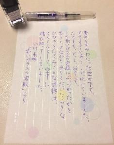 1005_2.jpg