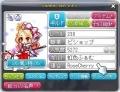 Maple_171001_204823.jpg