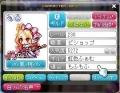 Maple_171002_000552.jpg