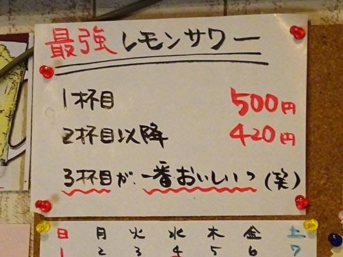 06最強M