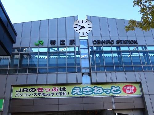 01帯広駅