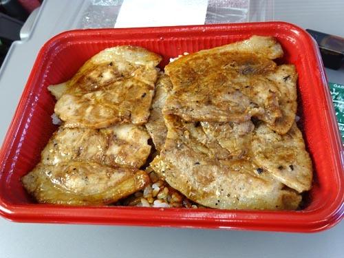 09豚丼2