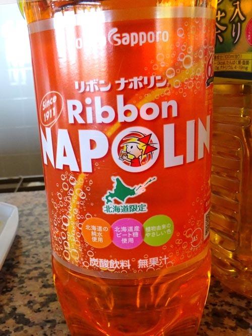 58ナポリンボトル