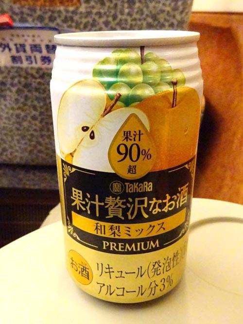30果汁贅沢なお酒