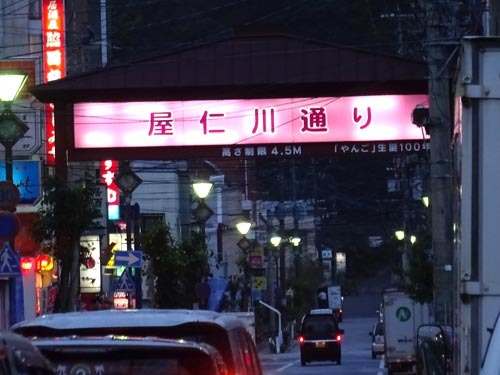 43屋仁川通り