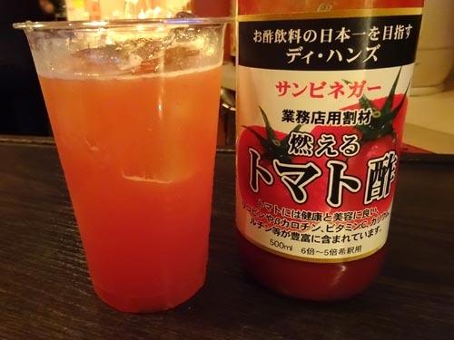 06トマト酢