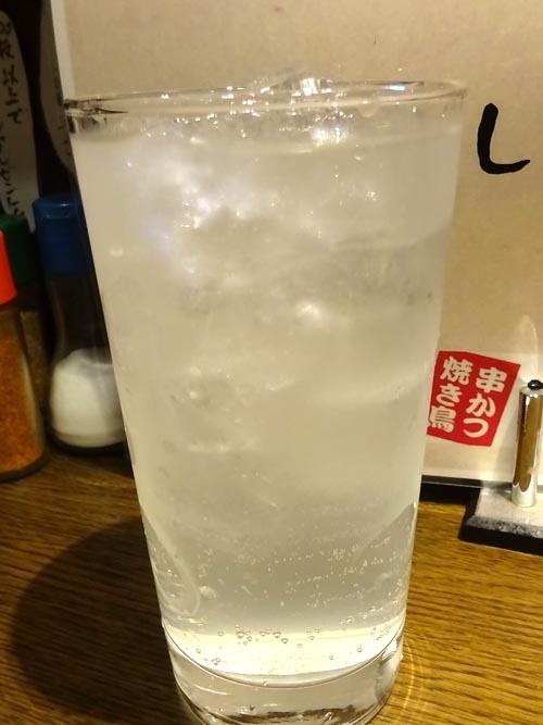 07レモン
