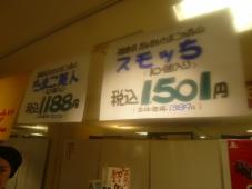 P1100871.jpg