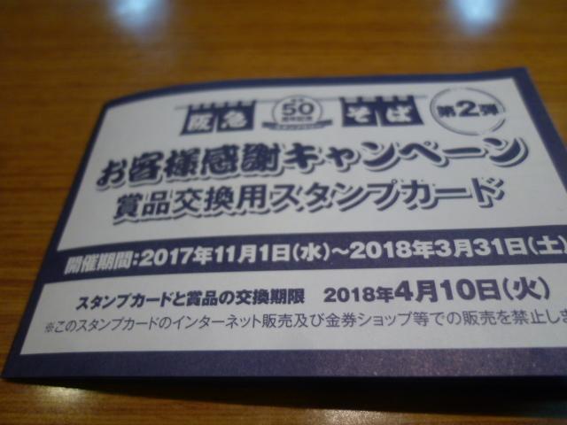P1110361.jpg