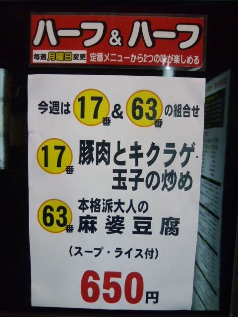 P1110985.jpg