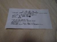 DSCF7221 (200x149)