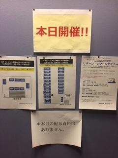 同志社大学 今出川キャンパス