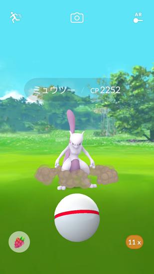 Pokémon GO_2017-11-11-13-04-46