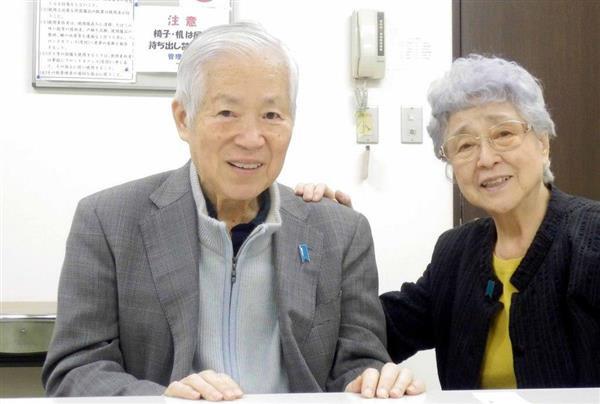 横田滋さん・早紀江さんご夫妻