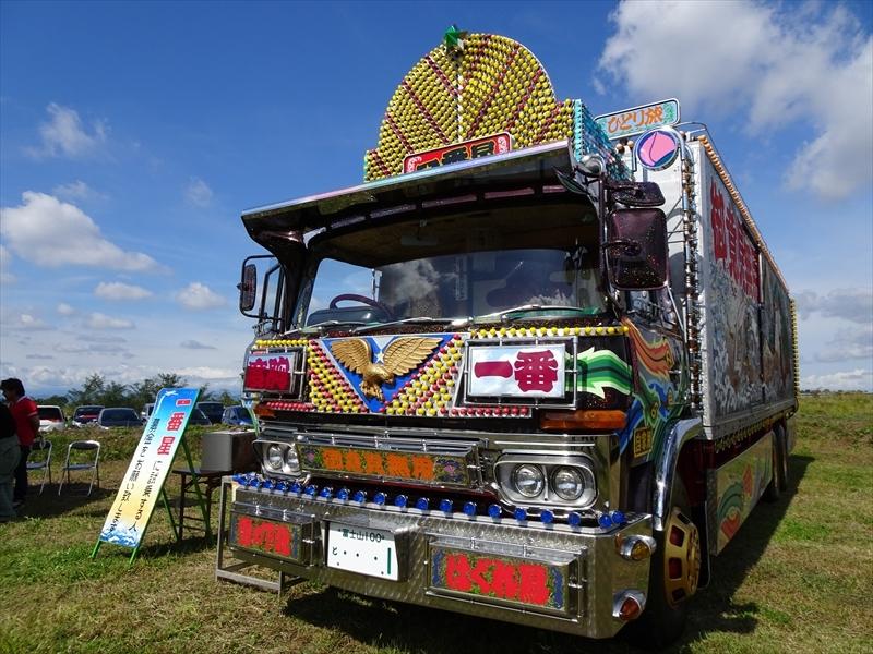 トラック009
