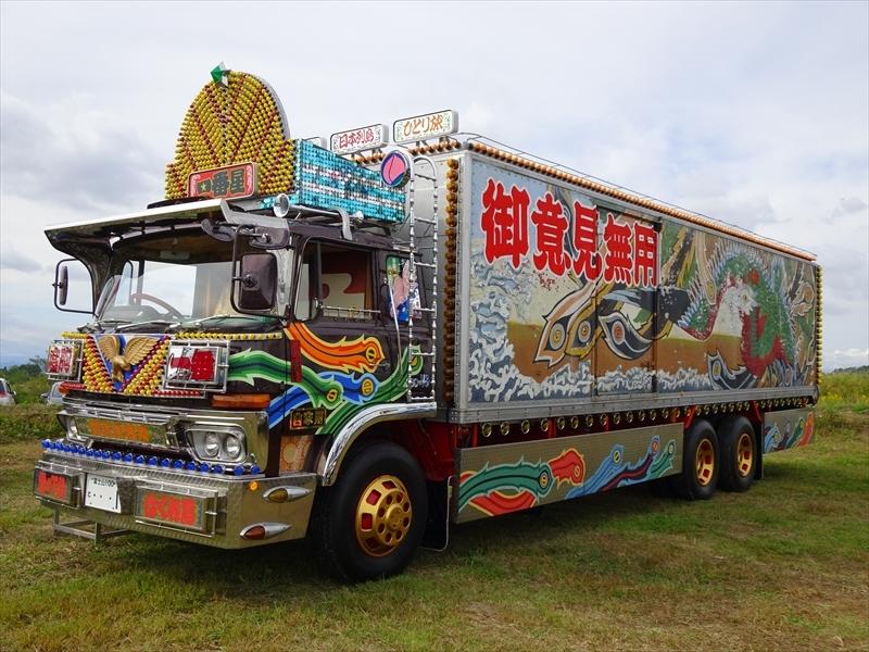 トラック012