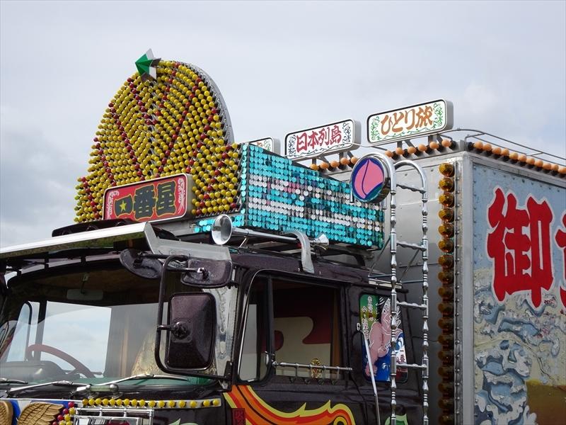 トラック013