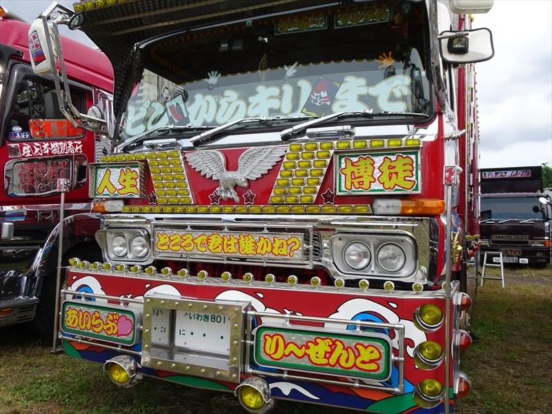 トラック022