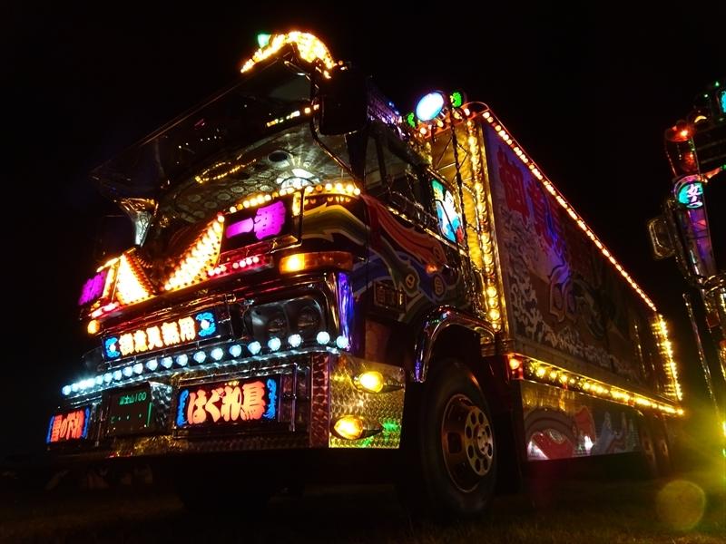 トラック028